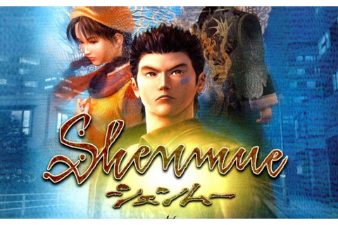 Shenmue | Retro Gamer
