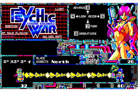Cosmic Soldier 2: Psychic War Details - LaunchBox Games ...