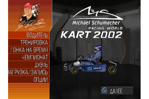 Michael schumacher racing world kart 2017 download