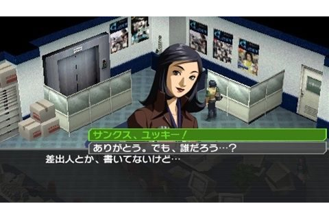 Persona 2: Eternal Punishment (2012) by Atlus PSP game