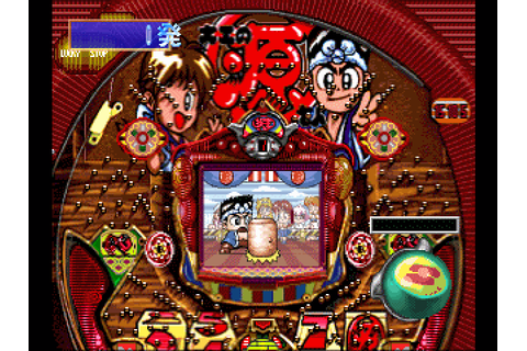 Parlor! Pro 64 - Pachinko Jikki Simulation Game (1999) by ...