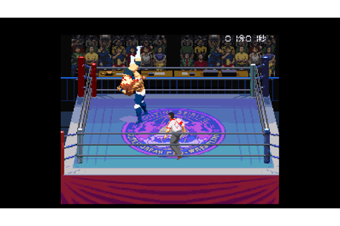 Jikkyou Power Pro Wrestling '96 - Max Voltage (Japan) ROM