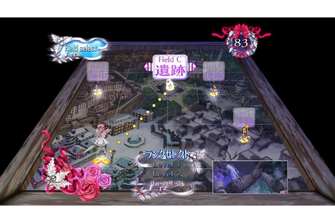 Deathsmiles II X News, Achievements, Screenshots and Trailers