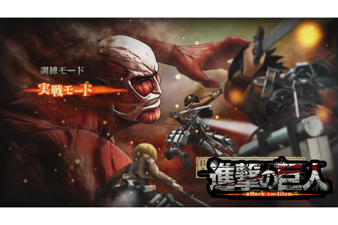Attack on Titan PS4 Game 20 Minute Eren Yeager Demo ...