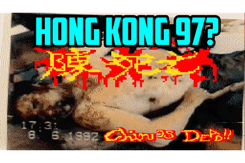 Hong Kong 97... - YouTube