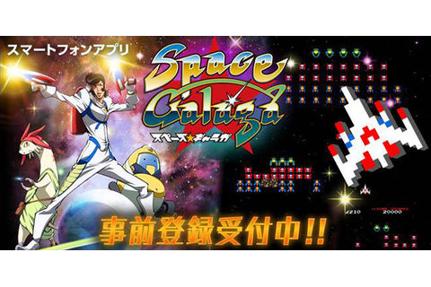 Space Dandy themed Galaga video game - L7 World