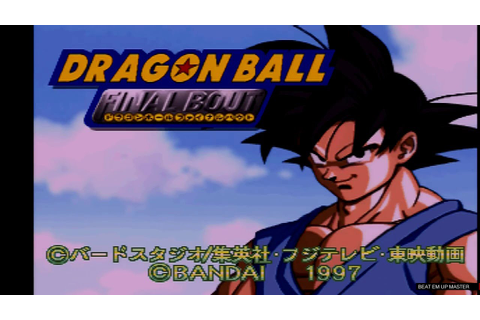 Dragon Ball Final Bout Story Son Goku PS1 Gameplay - YouTube