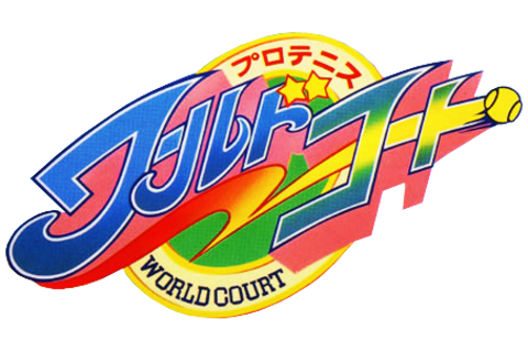 Pro Tennis: World Court logo (Japan) by RingoStarr39 on ...