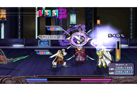 Ar Tonelico: Melody of Elemia Download Game | GameFabrique