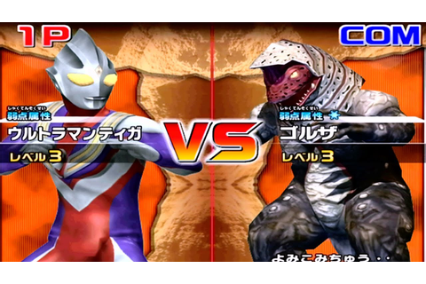 Daikaiju Battle Ultra Coliseum DX - Ultraman Tiga vs Golza ...