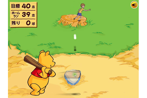 Beating Christopher Robin - Winnie the Pooh's Home Run ...