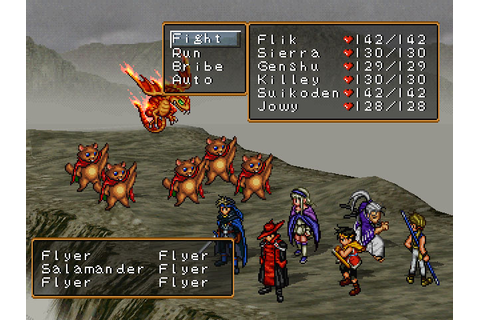 Suikoden II: In Depth Analysis: Suikoden II Demo - Suikosource