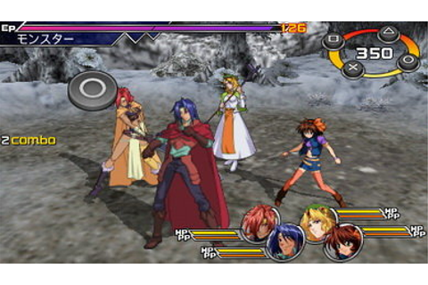 Best PSP games download: Genso Suikoden Tsumugareshi ...