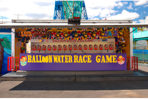 Coney Island New York Balloon Water Race Game | TED ...