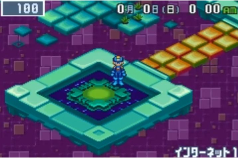 Rockman EXE 4.5 Real Operation Strategie Mega Man EXE 4.5 ...