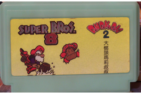 Family Game En Argentina: Super Bros 8 (Hack de Don Doko ...