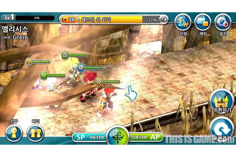 [GCProject] Grand Chase AllStar 3D - Turn-based Game and ...