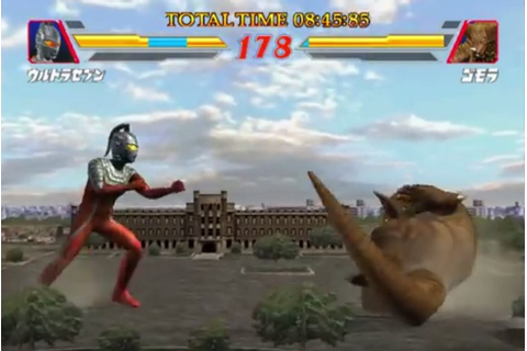 Ultraman Fighting Evolution 2 ISO PS2 - INSIDE GAME