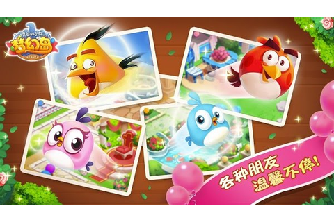 Angry Birds Blast Island APK v1.2.2 download for Android