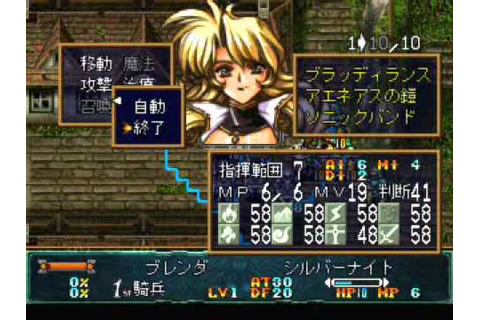 Langrisser V the End of Legend-mission 10 part02 - YouTube