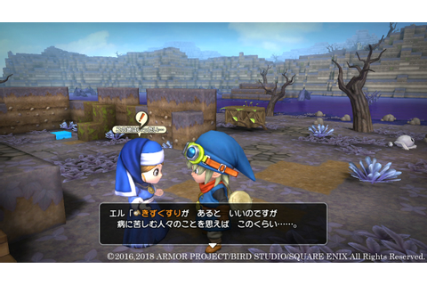 New screens for Dragon Quest Builders on Switch - Maxi-Geek