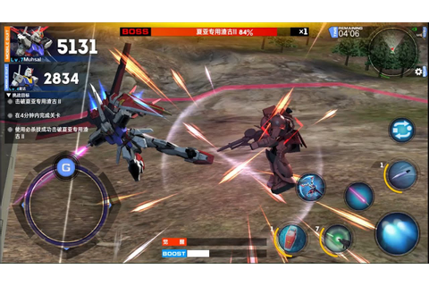 Mobile Game | Gundam Battle GamePlay | China Version - YouTube