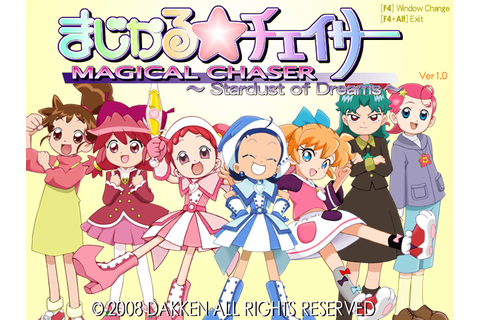 Magical Chaser (More Info) | Magical Chaser SoD Wiki ...
