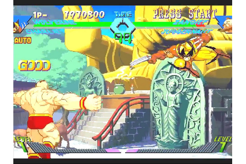 X-Men Vs Street Fighter Download Game | GameFabrique