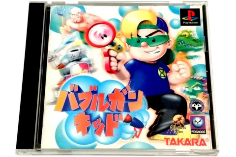 Japanese Sony Playstation 1 Game BUBBLE GUM KID RASCAL JAP ...