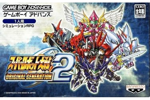 Super Robot Wars Original Generation 2 ROM - GBA Download ...