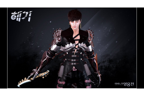 Vindictus Season 3 New Male Character Hagie Revealed 2015 ...