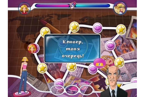 Totally Spies Totally Party Download Free Full Game ...