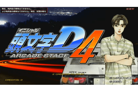 Initial D Arcade Stage 4 arcade video game by SEGA ...