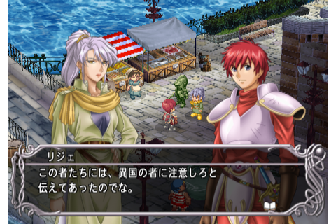 Ys V: Lost Kefin, Kingdom of Sand Screenshots for ...