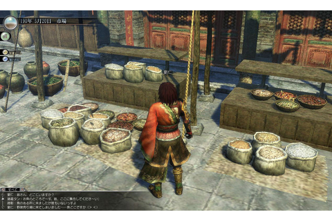 Dynasty Warriors Online Review and Download – MMOBomb.com
