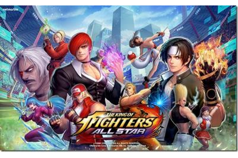 The King of Fighters All Star - Wikipedia