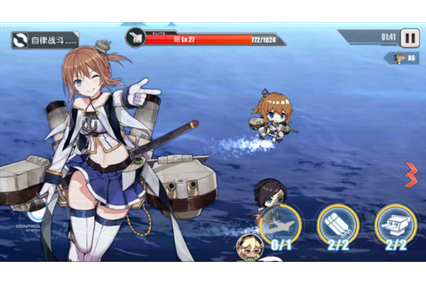 Let's play Azur Lane (CBT) World 3-2 BOSS node Fight ...