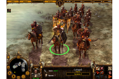 The Golden Horde Screenshots for Windows - MobyGames