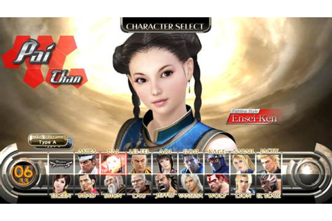 Virtua Fighter 5 (Game) | GamerClick.it