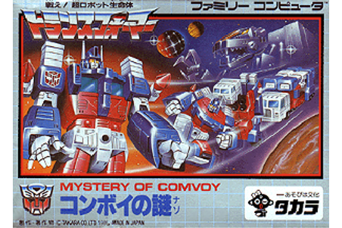 Transformers: Mystery of Convoy | Game Grumps Wiki ...
