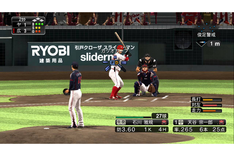 Pro Yakyuu Spirits 2013 Gameplay (PlayStation 3) - YouTube