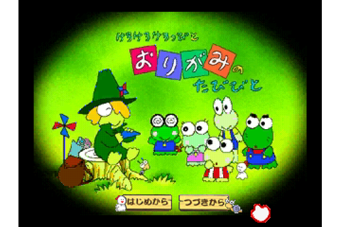 Chokocat's Anime Video Games: 1378 - Kero Kero Keroppi (3DO)
