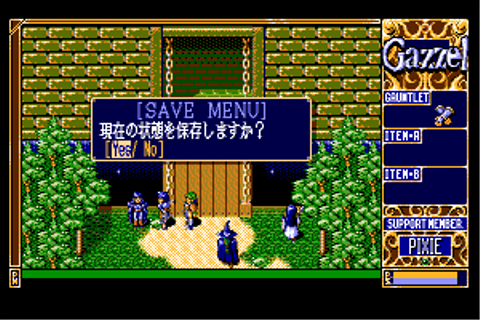 Download Xak Precious Package: The Tower of Gazzel (PC-88 ...