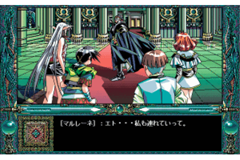 Download Dragon Knight 4 (PC-98) - My Abandonware
