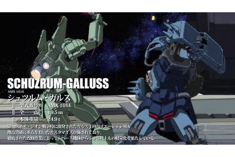 Mobile Suit Gundam UC (Unicorn) All Mobile Suits/Mobile ...