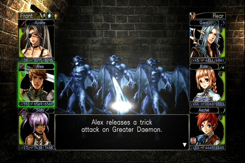 Wizardry: Labyrinth of Lost Souls Now Live on PSN ...