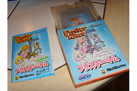 Japanspel Blog: Frisky Tom for Game Boy