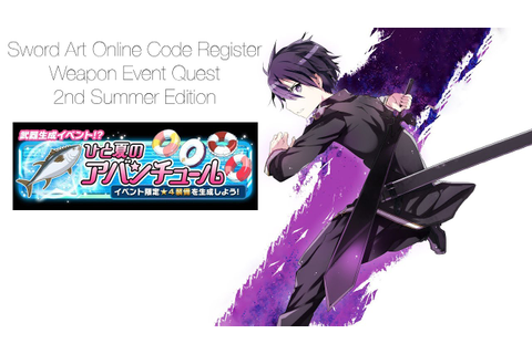 Sword Art Online Code Register 2nd Summer Weapon Quest ...