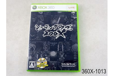 Shooting Love 200X Xbox 360 Japanese Import Exzeal Trizeal ...