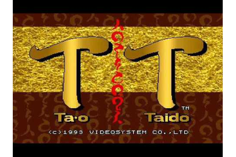 Tao Taido (Arcade OST) - Opening Demo - YouTube